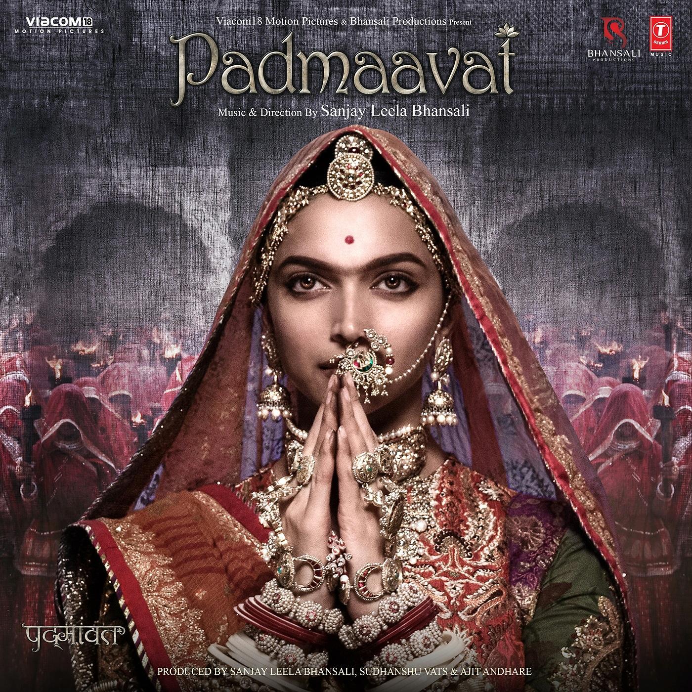 padmavati game background image